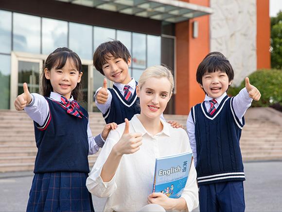 北一国际教育