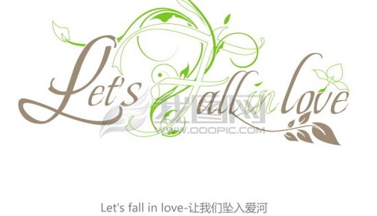 网店美工字体设计鉴赏与分享