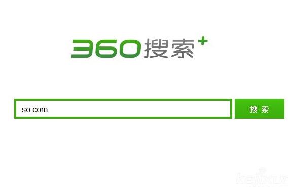 周鸿祎确认360搜索已于第四季启动商业化