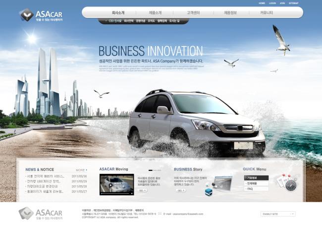 网站建设对企业品牌的影响