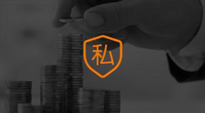 私募金融网站建设方案